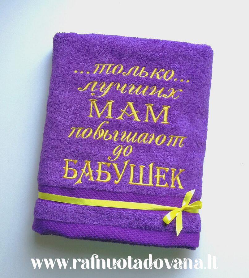 Siuvinėta dovana Močiutei (ru)