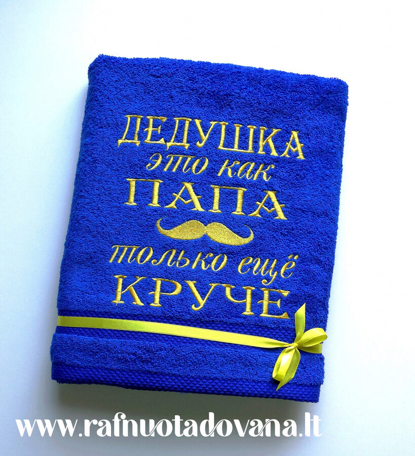 Siuvinėta dovana Seneliui (ru)