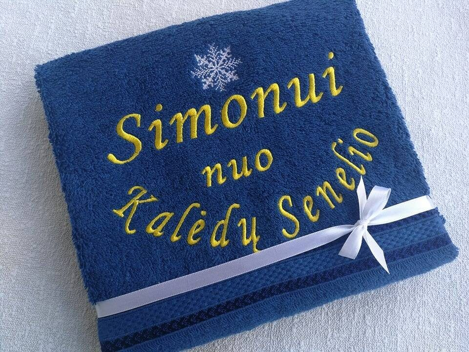 Siuvinėtas rankšluostis (Simonui nuo Kalėdų Senelio)