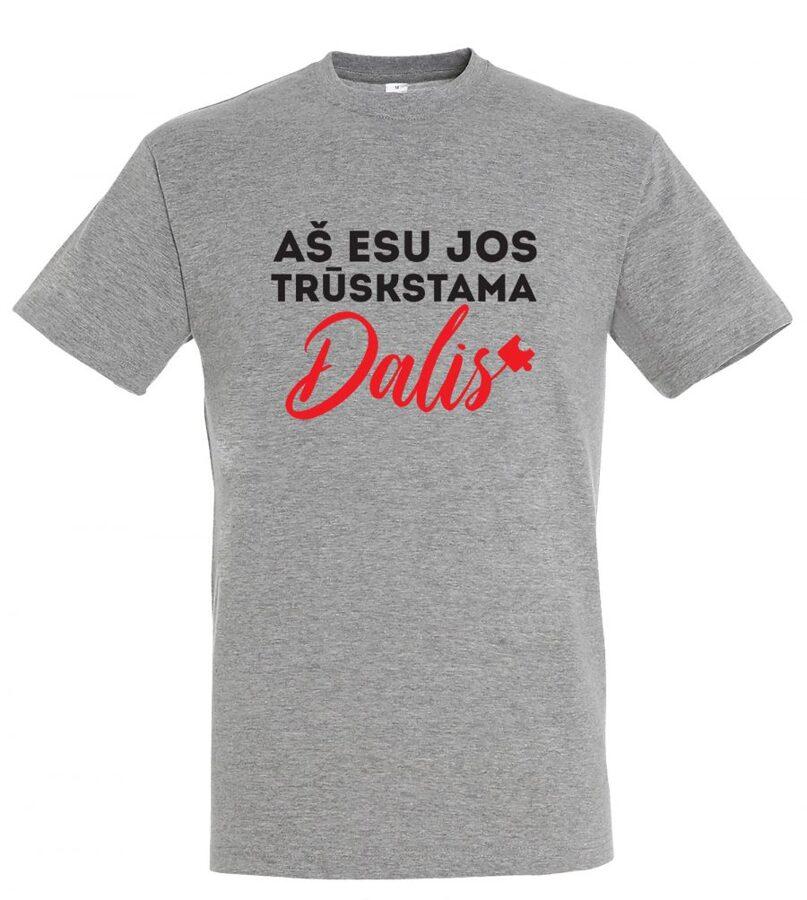 """Marškinėliai PORAI """"Dalelė"""""""