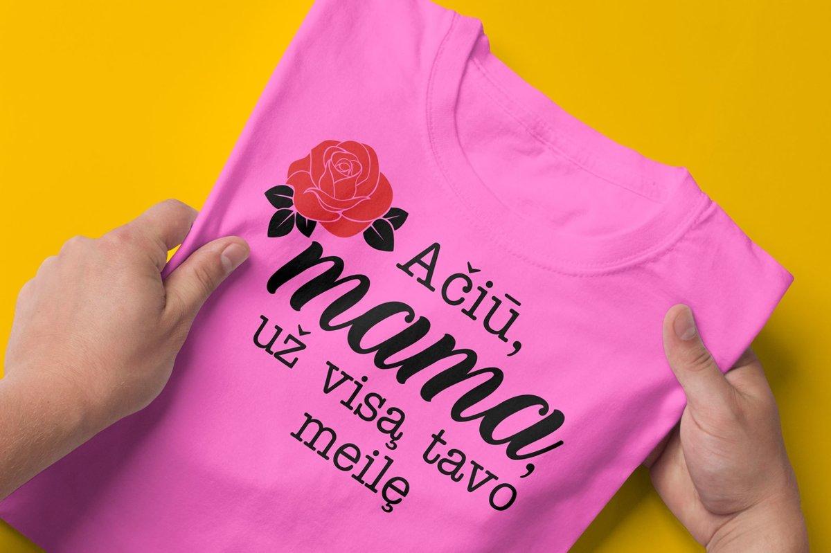 Marškinėliai - Ačiū, Mama...