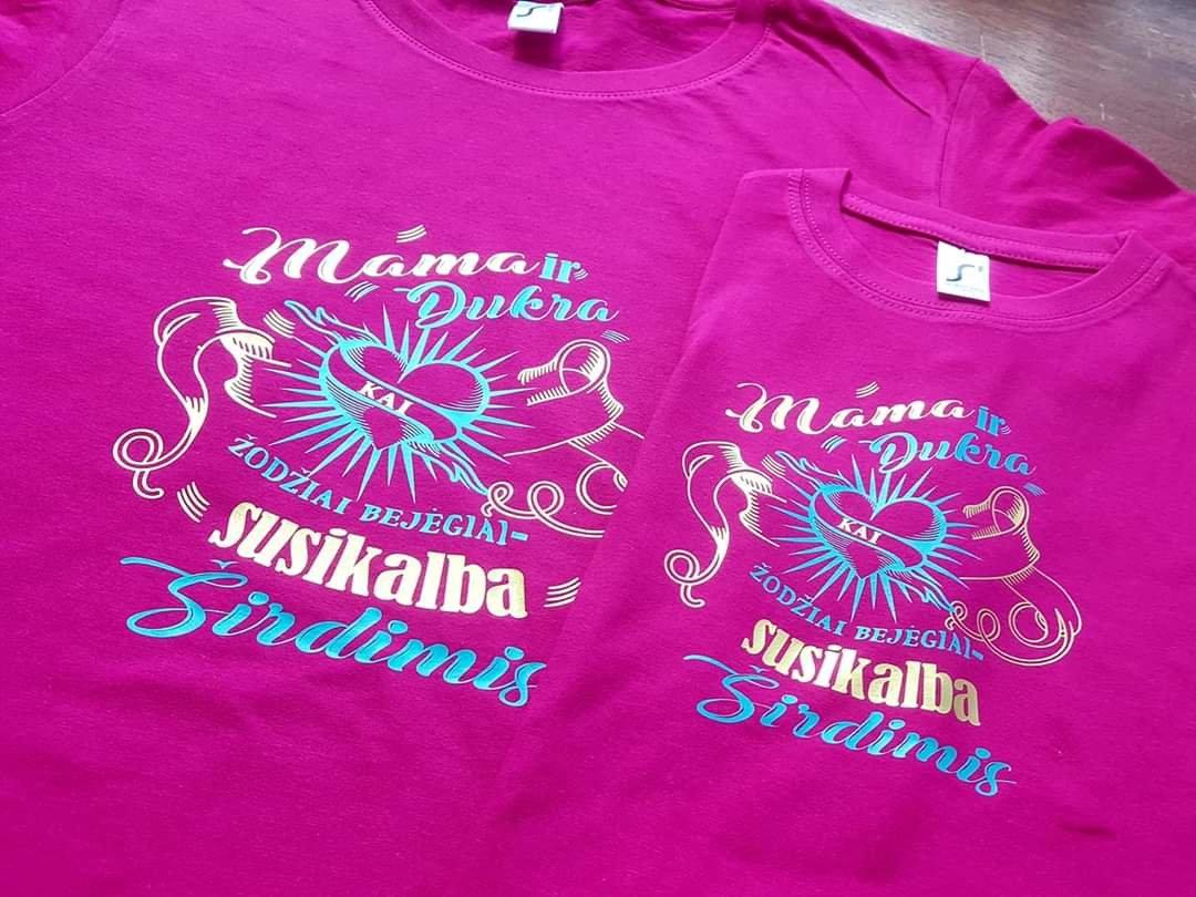 Marškinėliai Mamai ir dukrai (moteriški)