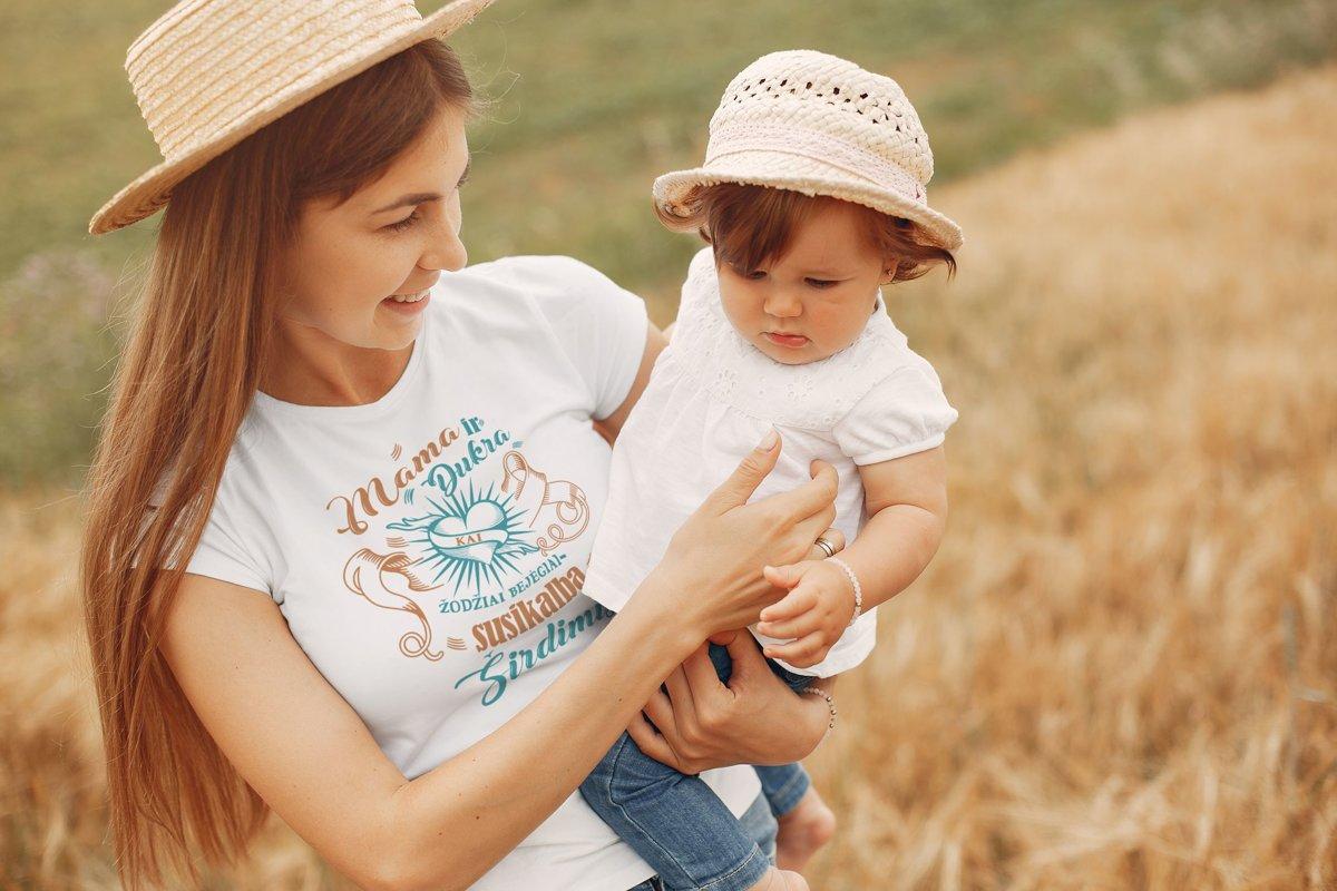 Marškinėliai Mama ir dukra...