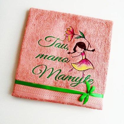Siuvinėtas rankšluostis Tau mano Mamyte (žalias užrašas)
